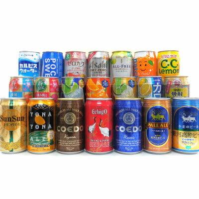 送料無料ご長寿祈願鶴のデザイン缶ビール入クラフトビール7種入り21本ギフトセット家族・会社みんなで楽