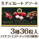 【限定 チョコレート...