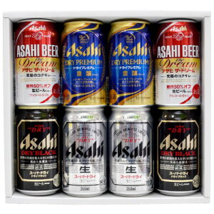 ビールギフトセット ザ・ドリーム プレミアム アサヒビール ビールセットビールギフト