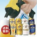 送料無料 プレミアムビール飲み比べ 4種 8本+ タカラトミ...