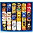 プレミアム・クラフトビール&定番ビール 国産ビール 豪華バラエティ 飲み比べ ビール