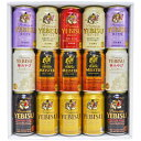 【琥珀エビス】【送料無料・限定ビール入り】エビスビール飲み比べ7種15本 ビールギフ