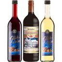 【数量限定】温めて飲むワイン甘口ランキング1位のグートロイトハウス【赤】1本+選べるグリューワイン赤・白2本お試しホットワイン3本セットGlühweinMulledwineHotwine◆送料無料対象外地域有