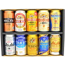 寒中見舞い ビール 10種詰め合わせ◆限定 限定 スーパードライ ジャパンスペシャル入★10本×35
