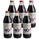 アルプス ワイナリーこだわりのグレープジュース6本(1ケース) 1000ml 果汁100%2種類から1種類お選び下さい!◆送料無料対象外地域有