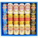 寒中見舞い 【限定ビール 一番搾りプレミアム 入り】キリン ビール飲み比べ5種18本 キリン5種 ビ