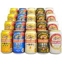 母の日ギフト 早割 coupon有 【限定 一番搾り超芳醇 入り】キリン ビール飲み比べ5種20本