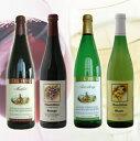 【送料無料】ノンアルコールワイン 赤白 4本セット ※6本箱...