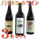 アルコール 赤ワイン カツヌマグレープ