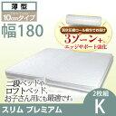 送料無料 キング ポケットコイルマットレス ベッド ポケットコイル 腰痛 マットレス コイル ベット 寝具 薄型 マット