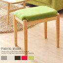 送料無料 スタッキングチェア スツール 木製 北欧 椅子 オットマン アンティーク キッチン 玄関 カフェ椅子 椅子 イス チェア スツール アンティーク調 レトロ かわいい おしゃれ 北欧