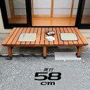 180×58cm 天然木 ウッドデッキ 木製デッキ 縁台 縁側