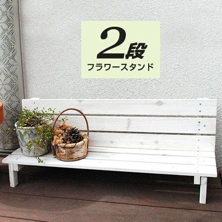 2way木製2段プランタースタンドプランターおしゃれ植木鉢スタンド鉢カバーガーデニングアンティーク木