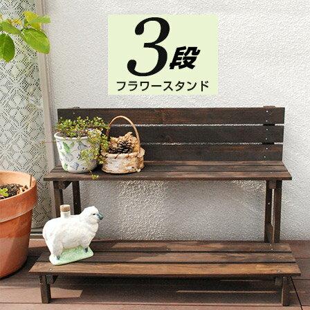 2way木製3段プランタースタンドプランターおしゃれ植木鉢スタンド鉢カバーガーデニングアンティーク木