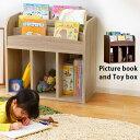かわいい絵本棚 キッズ 本棚 ディスプレイ 高さ60cm 幅64cm 子供用 絵本収納 おもちゃ