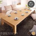 ローテーブル 折りたたみ テーブル 伸縮 センターテーブル リビングテーブル コーヒーテーブル ダイニングテーブル 木製 カントリー 激安 格安 通販 販売 北欧 シンプル モダン セール 机