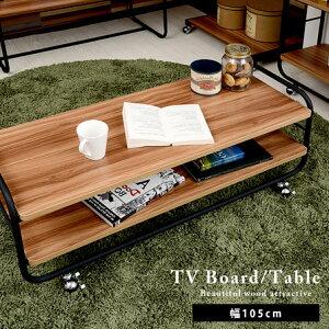 ●クーポン対象●テレビ台テーブル 幅105cm 木製 スチー