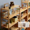 木製 オープンラック 4段 本棚 ラック 壁面 収納 棚 シ...