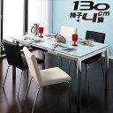 ダイニングテーブル ダイニングテーブルセット セット チェア チェアー 5点セット ダイニング テーブル カフェテーブル 食卓 カウンターテーブル モダン ガラス デザイン おしゃれ 激安