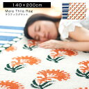 送料無料 カーペット ラグ 140×200 長方形 フロアマット 床暖 ホットカーペット 対応 北欧 ラグマット マット 床 敷物 リビング じゅうたん 絨毯 屋内 室内 ダイニングラグ