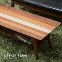 ローテーブル テーブル 折りたたみ 北欧 コーヒーテーブル リビングテーブル 折りたたみテーブル 折り畳み 天然木 折れ脚 木製 ウォールナット 折りたたみローテーブル 机 インテリア