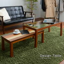 送料無料 ネストテーブル 2点セット コーヒーテーブル 幅90cm ガラス 天然木 ウォールナット 幅80cm センターテーブル テーブル 北欧 突板 サイドテーブル 90 ローテーブル