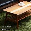 折りたたみ 北欧 テーブル ローテーブル コーヒーテーブル リビングテーブル 折りたたみテーブル 折り畳み 天然木 木製 ウォールナット ナイトテーブル センターテーブル インテリア 机 おしゃれ モダン シンプル ナチュラル アウトレット 家具 デザイン ミッドセンチュリー
