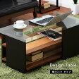テーブル 北欧 ローテーブル センターテーブル リビングテーブル ガラステーブル 木製 ガラス ウォールナット おしゃれ モダン ナチュラル ミッドセンチュリー カフェ風