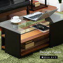センターテーブル ミッドセンチュリー机 ガラス ウォールナット おしゃれ 北欧 コーヒー カフェ風 テーブル ローテーブル ガラステーブル ナイトテーブル リビングテーブル