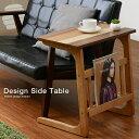 サイドテーブル テーブル 北欧 ベッドテーブル ナイトテーブル 木製 ベッド カフェ ローソファー ウォールナット おしゃれ モダン ミッドセンチュリー カフェ風 ナチュラル