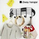 マルチハンガー ハンガーラック コートハンガー 衣装掛け ドアハンガー ハンガーフック 壁面 カバン 帽子 かわいい 雑貨 キッズ 北欧 モダン フック 壁掛けハンガー おしゃれ