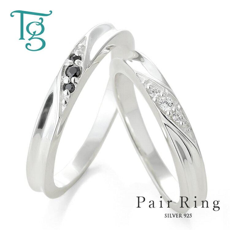 ペアリング カップル 刻印無料 シルバー キュービックジルコニア 上品 おしゃれ 指輪 マリッジリング 結婚指輪 Silver 925 2本セット価格