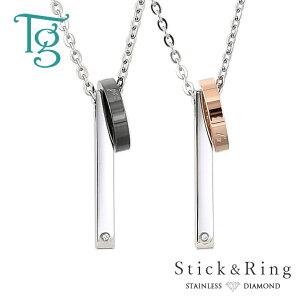 ネックレス ステンレス ダイヤモンド サージカル アレルギー アクセサリー ランキング プレゼント