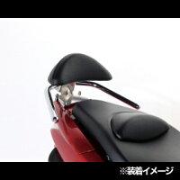 キタコ(KITACO)652-1426000タンデムバー付バックレスト300シルバーPCX125/PCX150用