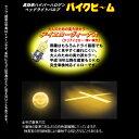 M&Hマツシマ バイクビーム H4 12v 60/55w (S2イエローヴィーナス) 16HVN
