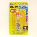 M&Hマツシマ バイクビーム PH12 12v 40/40w (B2クリア) 102B2C