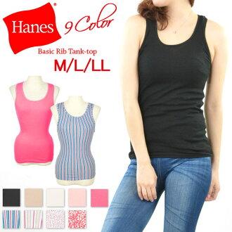 兵馬俑 Hynes 哈尼斯背心無袖女士內心飛與簡單的平型 100%棉