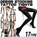 デザインストッキングタトゥータイツ☆バラリボン編み上げブーツタトゥーストッキングレギンス☆MANZI全17タイプ