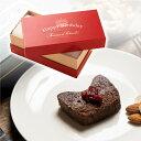 誕生日 祝い 特典付 テリーヌ ドゥ ショコラ ガトーショコラ 送料無料 チョコレートケーキ チョコレート ケーキ お取り寄せスイーツ ギフト プレゼント 誕生日 バースデー チョコ 誕生日ケーキ お取り寄せ スイーツ 高級 洋菓子 大人 人気 ブラウニー 冷蔵 高級チョコ