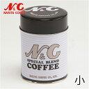 N&Cコーヒー缶 (小)容量約300gN&C成田珈琲