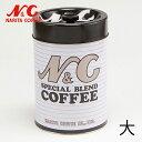 N&Cコーヒー缶 (大)容量約2kgN&C成田珈琲