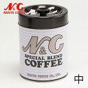 N&Cコーヒー缶 (中)容量約1kgN&C成田珈琲