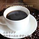 自家焙煎 コーヒー豆 100g (約7-10杯分)ニカラグア ラウリーニャ ナチュラル豆のまま/挽き 選べます【 スペシャルティコーヒー 】2016年2月 N&C 成田珈琲