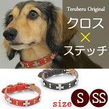 犬の首輪/いぬ★クロスがお洒落!憧れの本革製小型犬用犬首輪クロスカラー(レザーカラー)