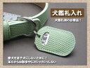 革製・犬鑑札入れ・犬の首輪用犬鑑札ケース(迷子札)