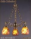 AGL-0213AB-31 送料無料!アカネライティング・ガレコレクション Galle Collection RED ROSE(赤薔薇) アンティークブロンズ 3灯チェーン吊シャンデリア