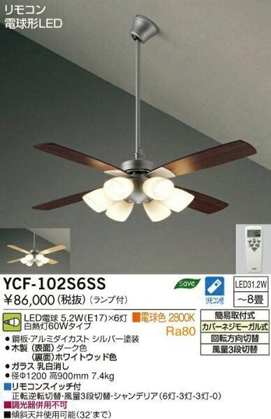 YCF-102S6SS