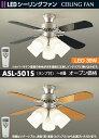 ASL-501S 送料無料!DAIKO シルバーサテン塗装 ファン本体+灯具セット シーリングファン [LED電球色][〜8畳]