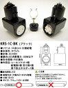 KRS-1C-BK カメダデンキ カメダレールソケットS 配...