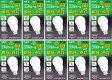EFA15EN12-C5-10SET【あす楽対応】NECライティング 【特価品】【在庫品】コスモボール 一般電球60W相当タイプ 電球形蛍光ランプA形10個セット [蛍光灯昼白色]